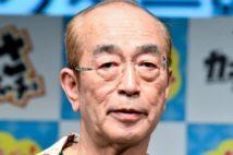 志村けんさん 自分が新型コロナに感染したと知らずに逝った