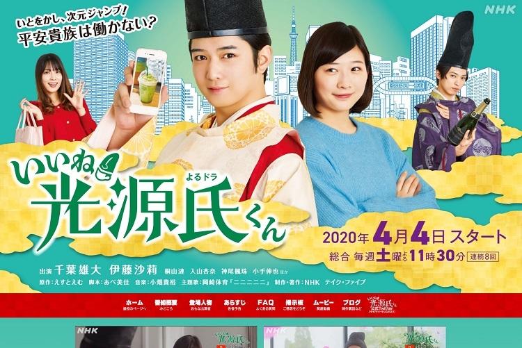 春 ドラマ 2020 延期