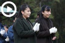 【動画】眞子さま「結婚に関する発表」 延期濃厚で曖昧状態が続く…