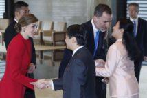 2017年4月、スペイン国王・フェリペ6世とレティシア王女の来日の際に親しく交流された(東京・千代田区 写真/アフロ)