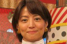 赤江珠緒と東尾理子、夫のコロナ感染の裏で夫婦ゲンカ勃発