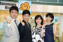 『はなまるマーケット』という番組が残した功績とは?(左から斎藤哲也さん、薬丸裕英さん、岡江久美子さん、久保田智子さん。時事通信フォト)