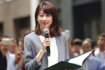 現在は古巣で夕方のニュースを担当する加藤綾子アナ(時事通信フォト)
