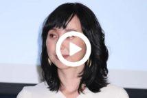 【動画】東尾理子、石田純一の感染の裏で「怒り心頭」