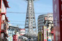 大阪人vs兵庫人「兵庫の水は淀川」「阪神優勝で道頓堀飛び込むな」