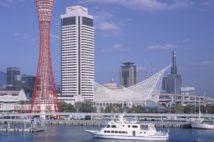 大阪と神戸の対立構図、なぜ京都はスルーされる?