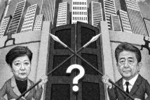 日本の課題、コロナ禍でも経済の基礎体力を維持できるか