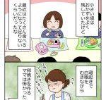 お弁当箱のキモチ:今夜は納豆ご飯だけでいいですか?【第80回】