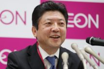 23年ぶりにトップ交代したイオンの吉田昭夫新社長(時事通信フォト)