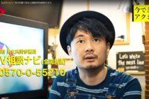 動画『外出自粛で高まる家庭内の虐待リスク』(「THREE FLAGS 希望の狼煙」より)でその危険性を訴える西坂さん。相談窓口も多数紹介している