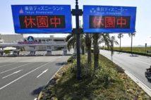 東京ディズニーリゾートは再開の予定が決まらない(写真/共同通信社)