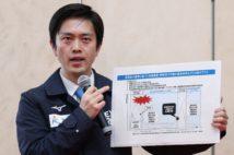吉村総理待望論で実現した場合の閣僚名簿を大胆予想する