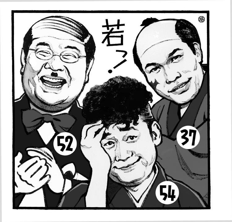 早逝の喜劇人たち