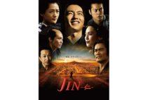 再編集版『JIN-仁-レジェンド』全6回が2桁視聴率記録の背景