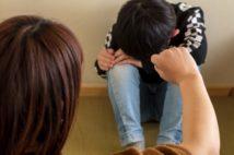 コロナ禍のストレスで追いつめられ…。親と子のSOSが急増(写真/PIXTA)