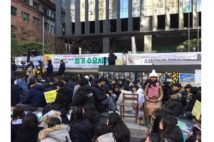 慰安婦支援団体を告発した元慰安婦「日本には感謝している」