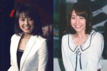 TBS女子アナの歴史 小林麻耶と田中みな実の果たした役割