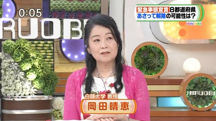 すっかりおなじみとなった岡田晴恵氏(『ひるおび』出演時)