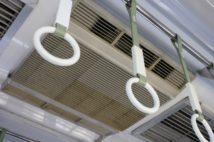 乗り物の中の空調にも要警戒