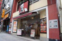 「今日、ケンタッキーにしない?」KFC絶好調を支える名コピー