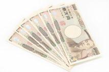 東京23区内で「家賃相場6万円台」の駅はいくつある? 最安の駅は?