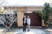 台湾の家と暮らし[5] 革細工作家と金工作家が住む、高雄・眷村の庭付き平屋