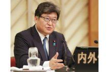 コロナ対応での閣僚の空虚な言葉 萩生田光一&西村康稔大臣