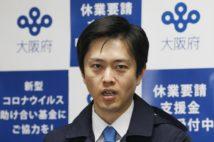 吉村大阪府知事は愛知県の大村知事への不満が爆発(時事通信フォト)