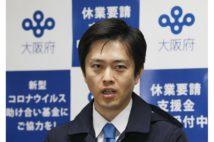吉村vs大村の知事バトル 大阪、名古屋住民それぞれの言い分