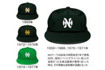 南海の帽子は球史に残る傑作デザイン