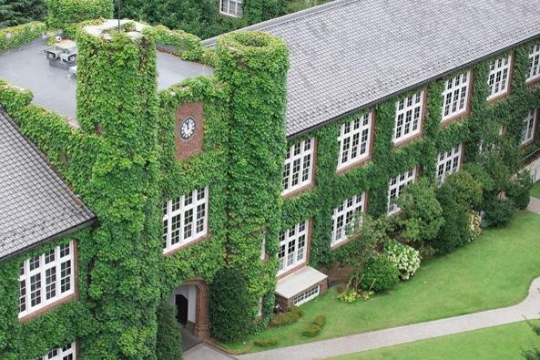 同じ学部で複数回受験も可能になった立教大学(同大学HPより)