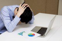 在宅勤務は上司から成果を厳しく求められる傾向にある