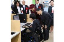 雅子さまが取り組む子供の貧困問題、5000万円寄付の本気