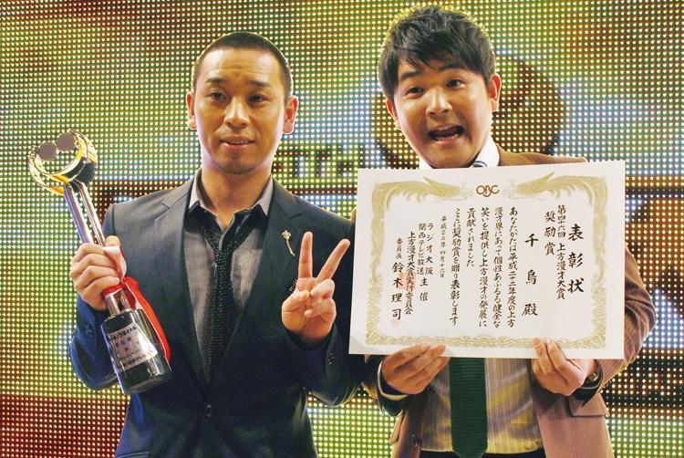 お笑い 第 一 世代 お笑い世代早見表 - takomusuko.com