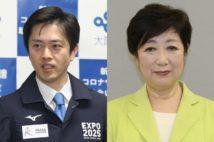 小池百合子、吉村洋文知事 2人の首長に総理の資質はあるか