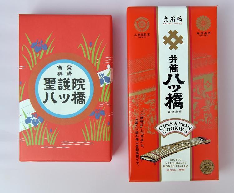 元禄vs文化の戦い