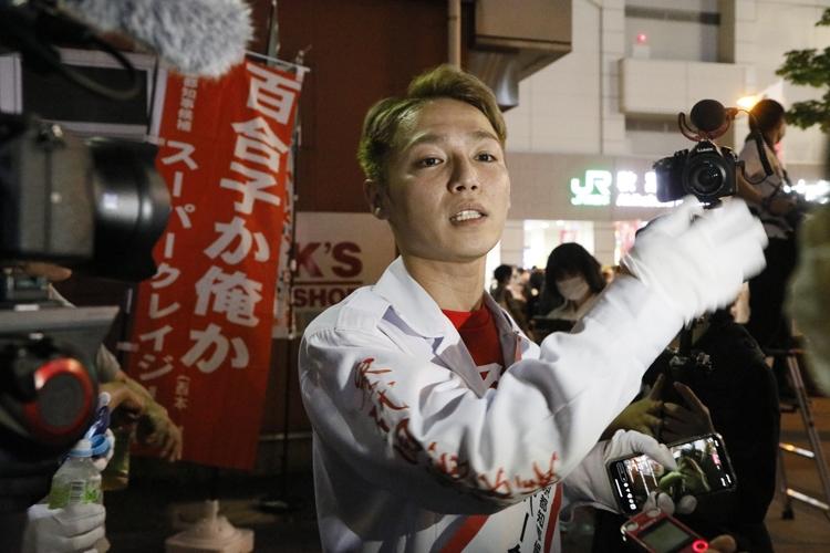 「スーパークレイジー君」代表の西本誠氏