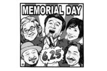 高田文夫氏が述懐、1978年6月25日のサザンデビューの画期性