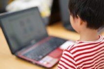 親たちが明かす「オンライン授業への壁」 実際やってどうだった?