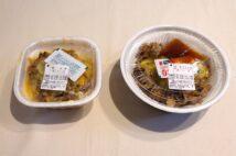 ネタにされがちな「チーズ牛丼」食べ比べ、新商品登場で新たな魅力が開花か