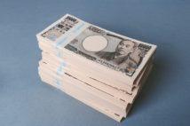 1等1億円の「幸運の女神くじ」、最終日待たずに完売の可能性も?