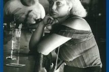 【ロングセラーを読む】『町でいちばんの美女』 「持たざる者」の倫理と叙情