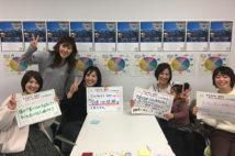 「ふるさと副業」で個人と地域の成長を。福井県が取り組む関係人口の新しいかたち