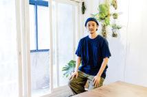 台湾の家と暮らし[6] 台北の中心地の賃貸マンションをリノベーション! フォントデザイナーの自宅兼オフィス