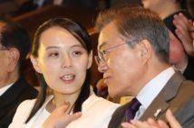 微笑みを駆使する北朝鮮の金与正氏(写真/YONHAP NEWS_aflo)