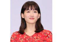 綾瀬はるか、韓国スターのノ・ミヌと交際2年も結婚への障壁
