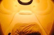 個室スタイルを取らないカプセルホテルはコロナで大打撃