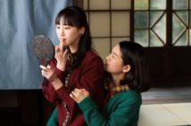 『エール』に出演、松井玲奈がいちばん好きなシーンは?(写真提供/NHK)
