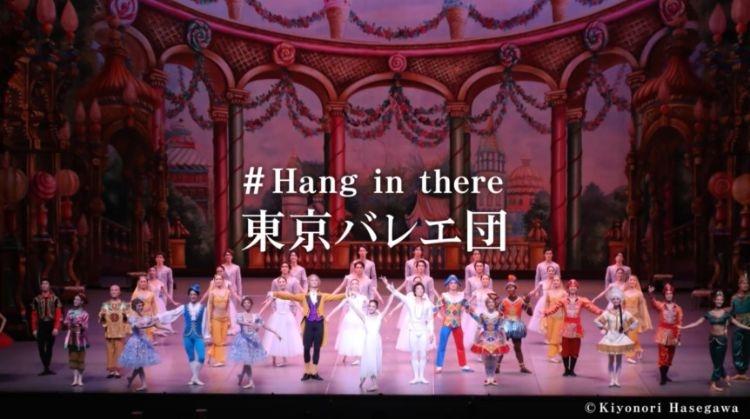 一日も早く劇場で見られることを祈りたい