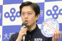 47都道府県知事「感染対策」を採点 情報、医療、予防、経済